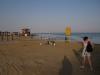 Мъртво море - 1