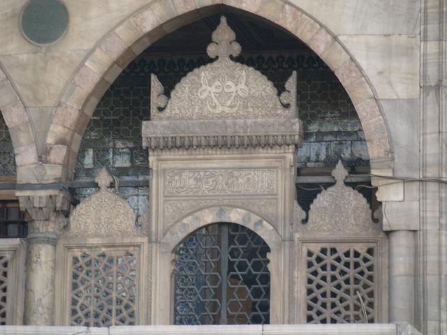 Новата джамия - 4