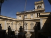 Къщите на Каляри - 6