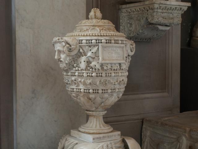Скулптурите - 12
