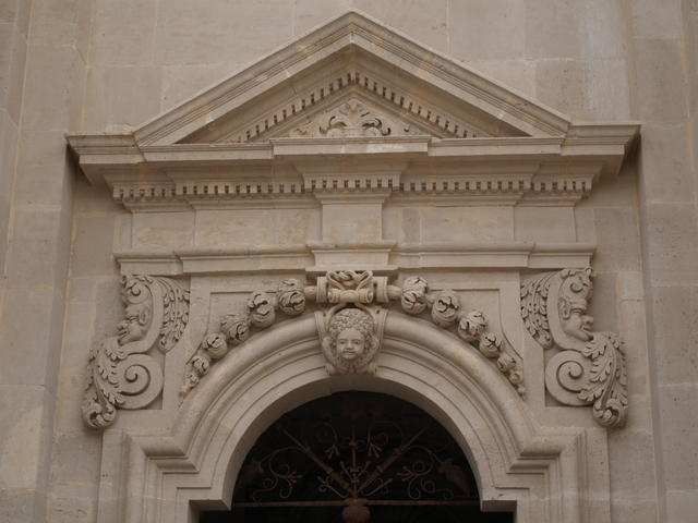 Катедралата - 6