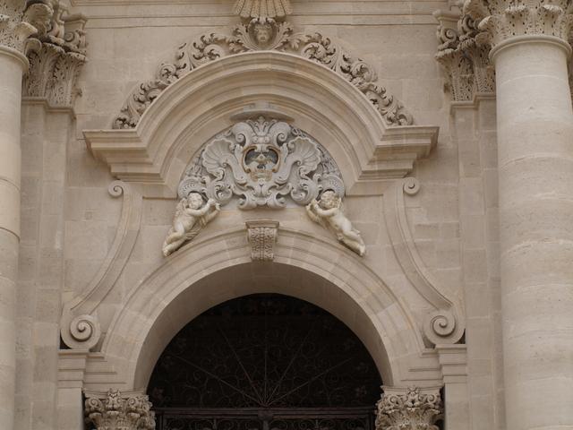 Катедралата - 7