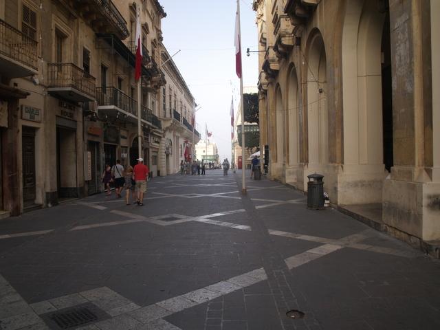 Улиците - 2