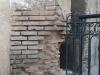 Градски стени