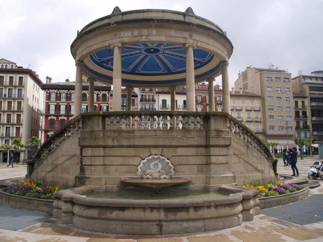 Площадът - 3