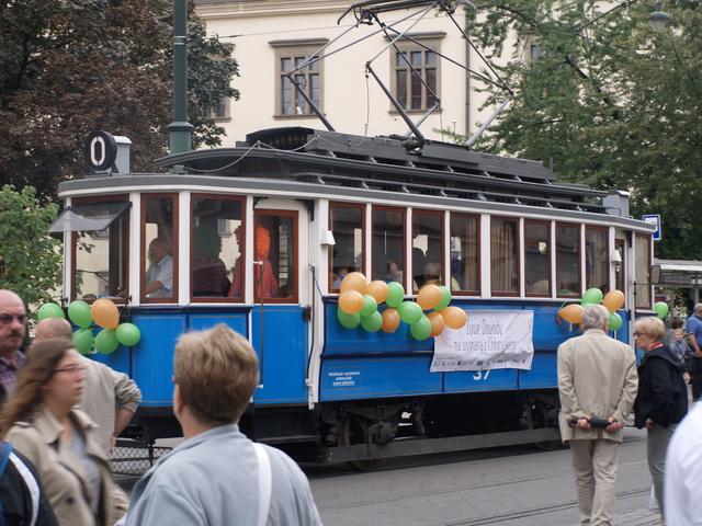 Трамваите - 14