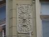 Балтийска архитектура - 4
