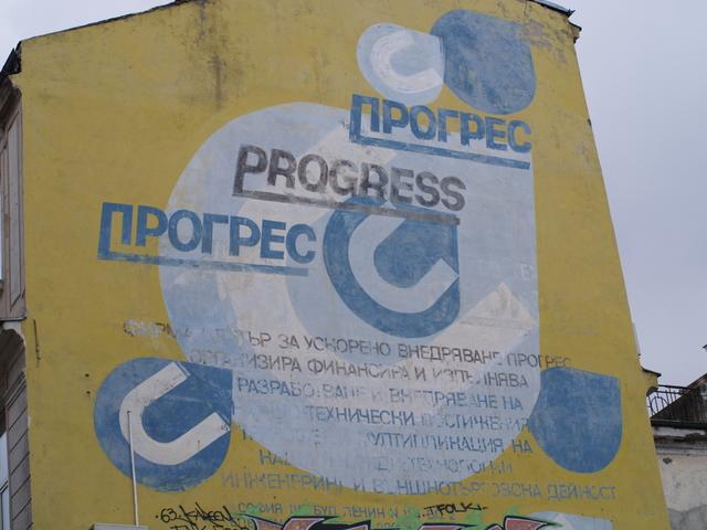 Прогрес - 1