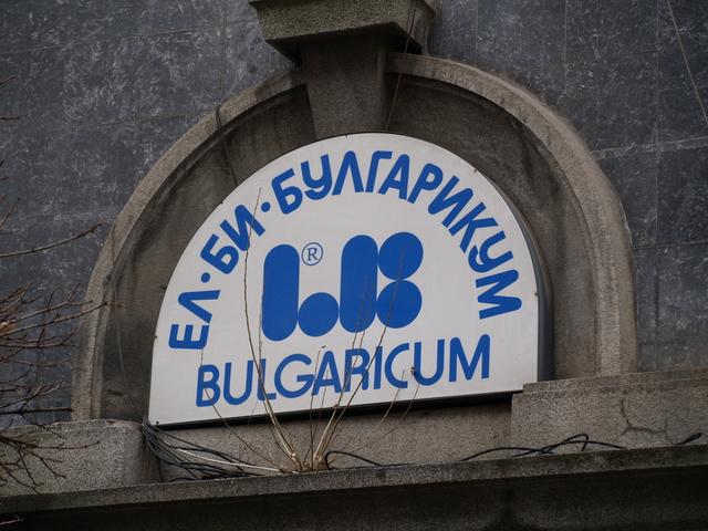 ЛББ - 1