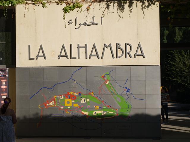 Аламбра - 3