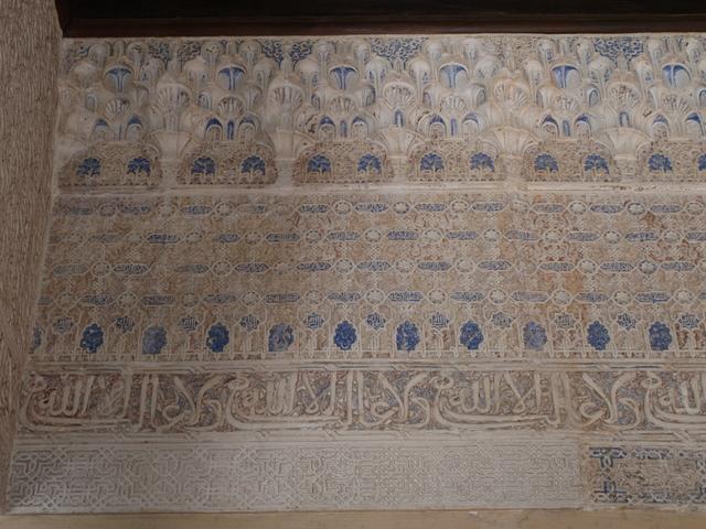 Дворецът на Насридите - 4