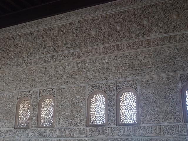 Дворецът на Насридите - 7