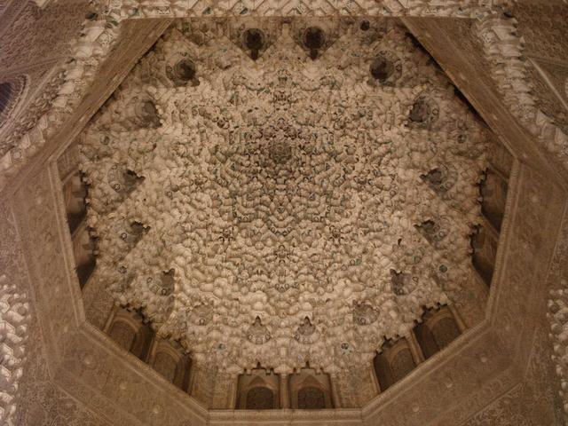 Дворецът на Насридите - 33