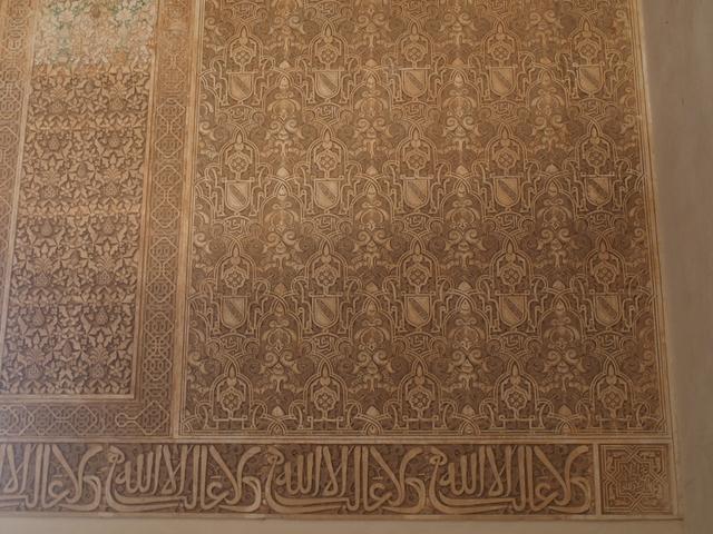 Дворецът на Насридите - 41