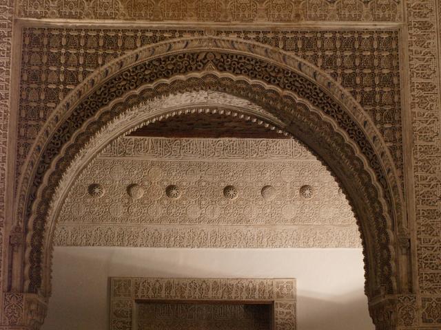 Дворецът на Насридите - 46