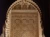 Дворецът на Насридите - 31