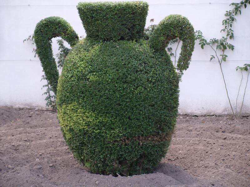 Градините - 8