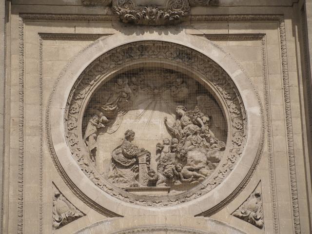 Катедралата - 2