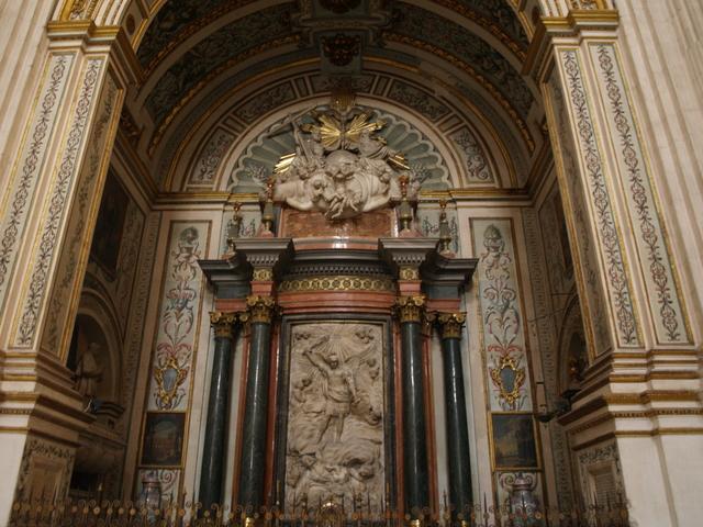 Катедралата - 21