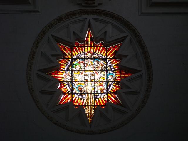 Катедралата - 23