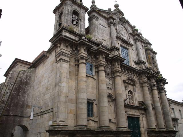 Санта Мария - 2