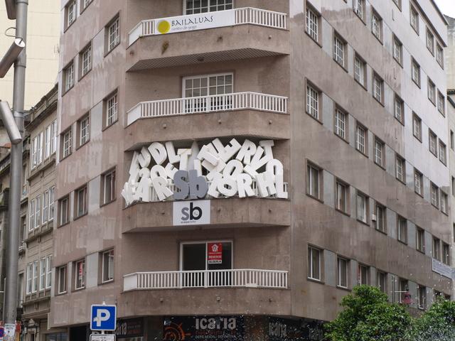 Архитектурата - 2