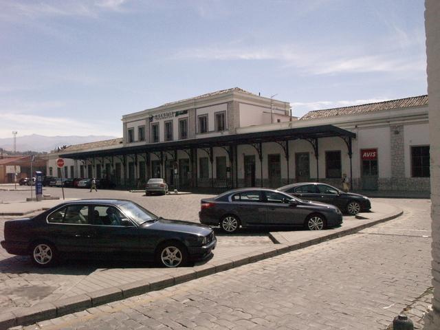 Гранада - 1