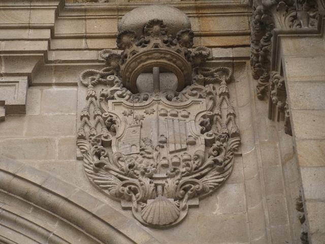 Катедралата на Сантяго - 14