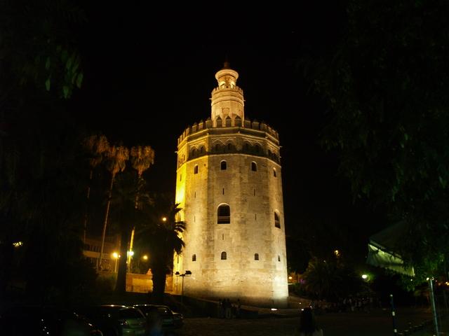Златната кула - 1