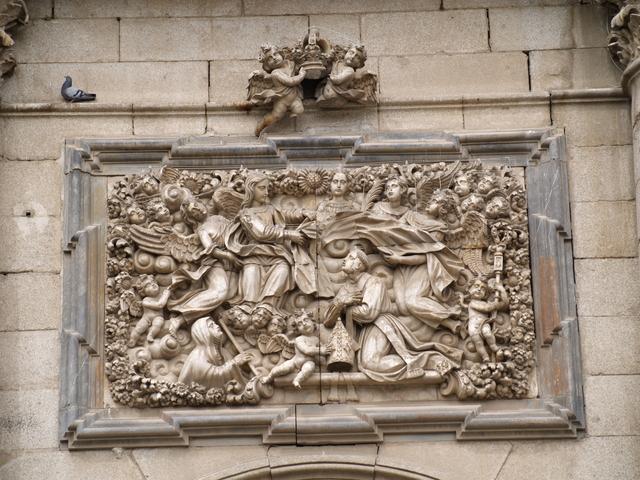Катедрала - 7