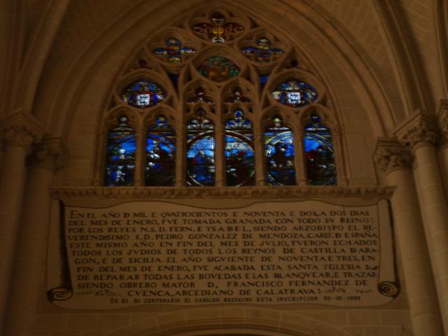 Катедрала - 12