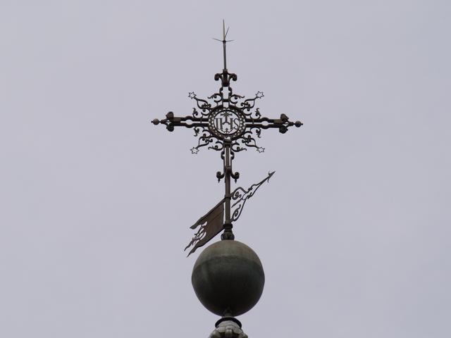 Катедрала - 21