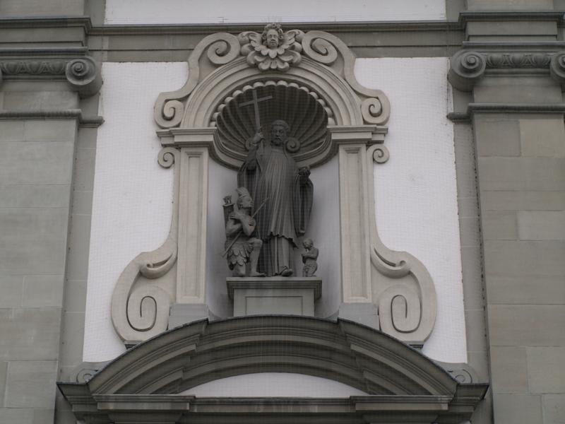 Църквите - 8