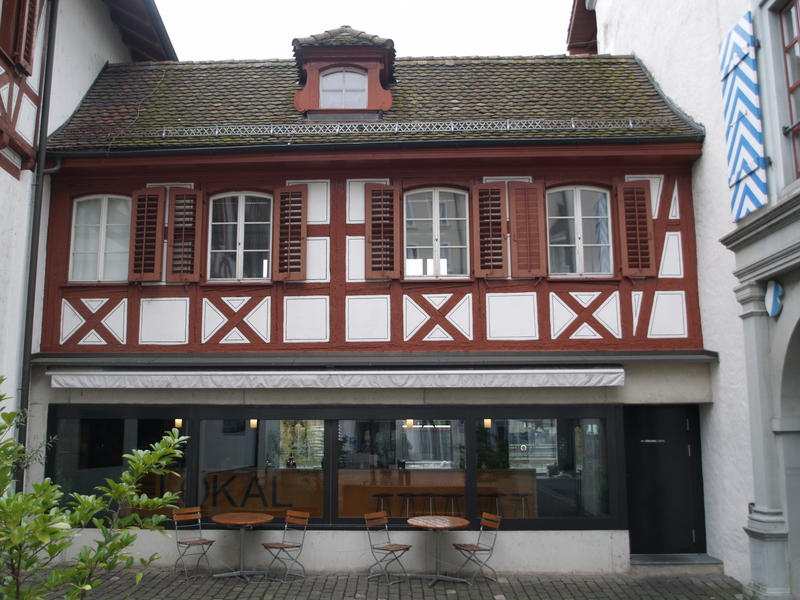 Къщите - 2