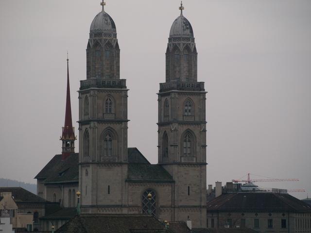 Кулите - 1