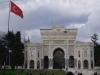 Университетът - 1