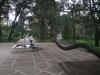 Никитский сад - 16