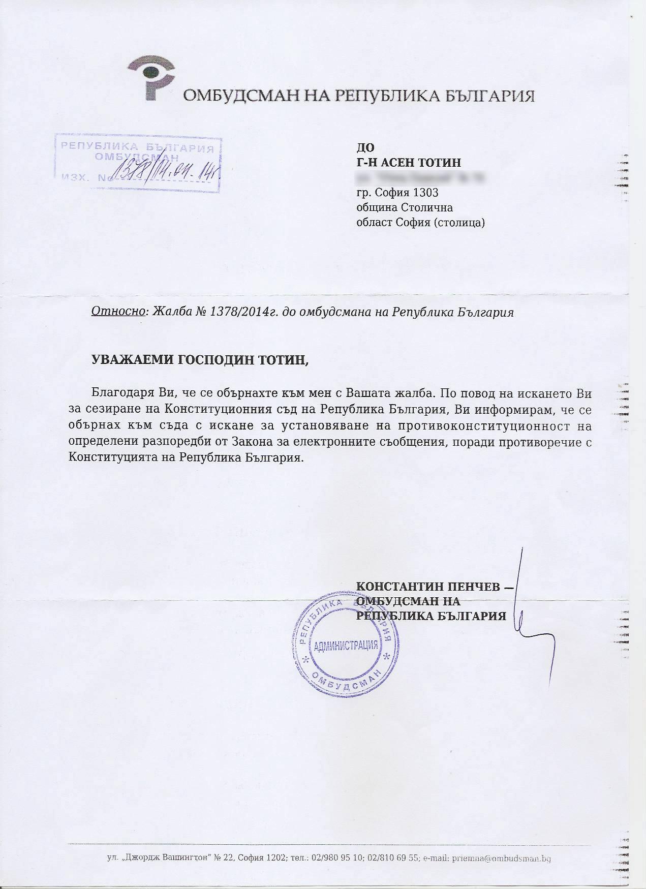 Ombudsman-ZES-250a